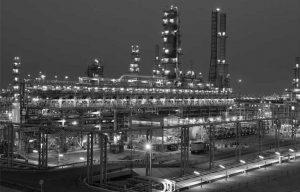 Condensate Refinery, Laffan Refinery 2, FEED, Qatar